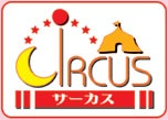 Circus, 