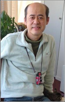 Amino, Tetsuro