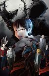 Polygon Pictures Nears Completion of 'Ajin' TV Anime