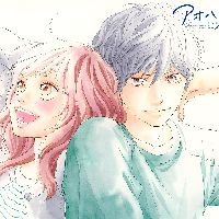 All Aboard the Ao Haru Ride!