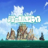 A Newcomer's Guide to Suisei no Gargantia