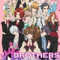 Brothers Conflict: The Complicated Love Story of Ema Hinata
