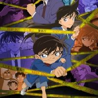 The Mysteries in Detective Conan