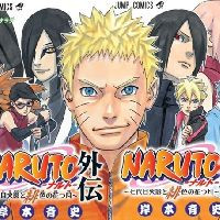 Naruto Gaiden: The Next Generation Has Arrived!