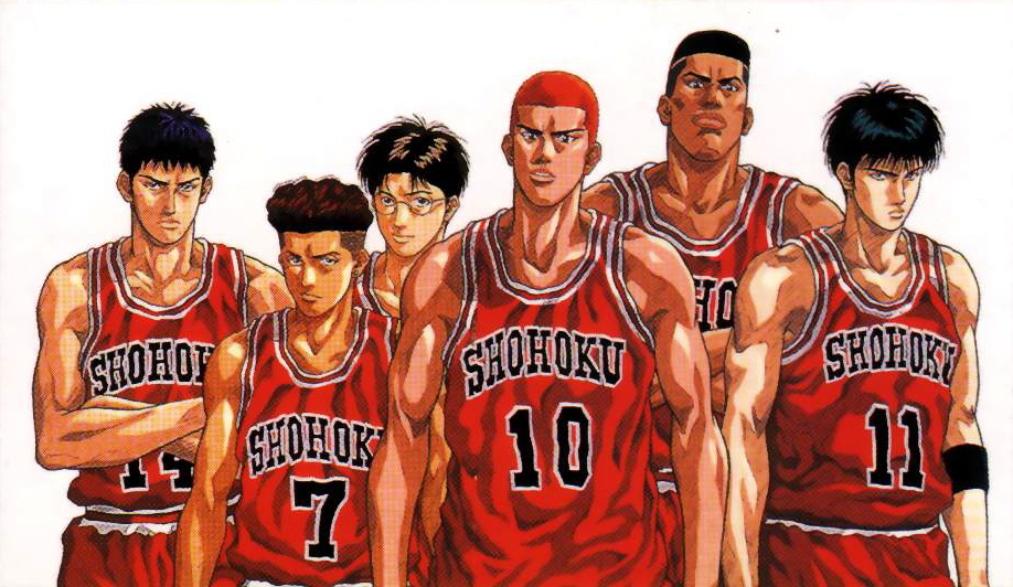Slam Dunk / 1996 / Online Anime Dizi İzle