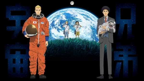 Uchuu Kyodai, Space Brothers, Mutta Nanba, Hibito Nanba