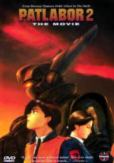 Runanime Patlabor Mobile Police Series Early Days Collection