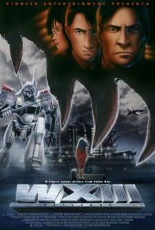 Cover WXIII: Patlabor the Movie 3