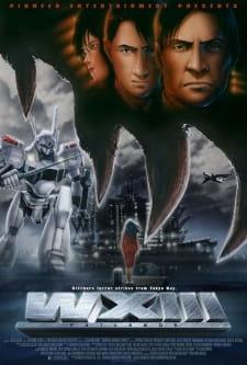 Patlabor Movie 3: WXIII, Patlabor Movie 3: WXIII,  Patlabor the Movie 3, Mobile Police Patlabor: WXIII,  WXIII 機動警察パトレイバー