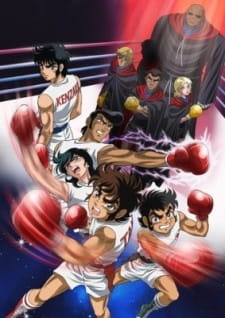 Cover Ring ni Kakero 1: Nichibei Kessen Hen