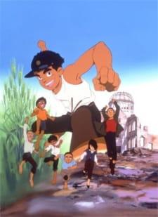 Barefoot Gen 2, Barefoot Gen 2,  はだしのゲン 2