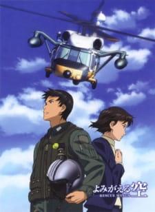 Yomigaeru Sora: Rescue Wings - Saigo no Shigoto, Yomigaeru Sora: Rescue Wings Special, Yomigaeru Sora: Rescue Wings OVA, Yomigaeru Sora: Rescue Wings Episode 13 - A Last Job,  よみがえる空 -RESCUE WINGS- 最後の仕事