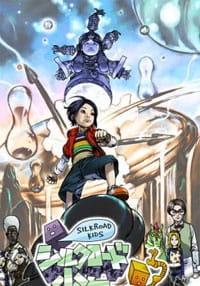 Silk Road Shounen Yuuto