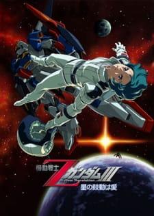 Mobile Suit Zeta Gundam: A New Translation III - Love Is the Pulse of the Stars, Mobile Suit Zeta Gundam: A New Translation III - Love Is the Pulse of the Stars,  Kidou Senshi Z Gundam III: Hoshi no Kodou wa Ai, Kido Senshi Z Gundam III - Hoshi no Kodo wa Ai,  機動戦士ZガンダムⅢ-星の鼓動は愛-