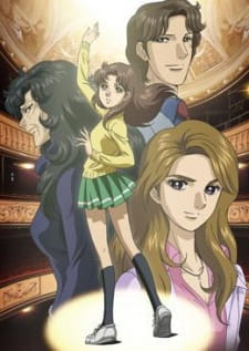 Cover Glass no Kamen (2005)