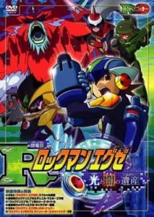 Gekijouban Rockman.EXE: Hikari to Yami no Program