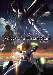 Voices of a Distant Star, Voices of a Distant Star,  ほしのこえ