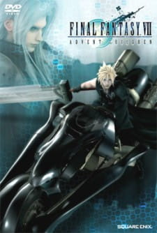 Final Fantasy VII: Advent Children, Final Fantasy 7: Advent Children,  ファイナルファンタジーVII アドベントチルドレン