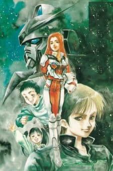 Mobile Suit Gundam 0080: War in the Pocket, Mobile Suit Gundam 0080: War in the Pocket,  Kidou Senshi Gundam 0080- Pocket no Naka no Sensou,  機動戦士ガンダム 0080 ポケットの中の戦争