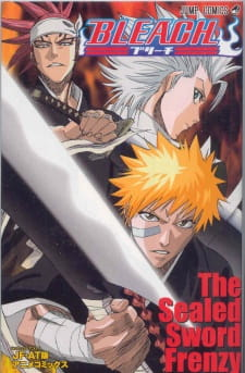 bleach movie 2 the diamonddust rebellion  mou hitotsu no hyourinmaru