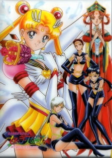 Sailor Moon Sailor Stars, Sailor Moon Sailor Stars,  Pretty Soldier Sailor Moon: Sailor Stars,  美少女戦士セーラームーン セーラースターズ