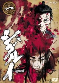 shigurui-death-frenzy