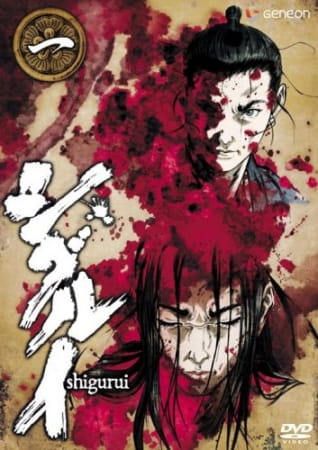 Shigurui: Death Frenzy, Shigurui: Death Frenzy,  Crazy for Death,  シグルイ