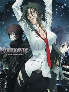 Rin: Daughters of Mnemosyne poster