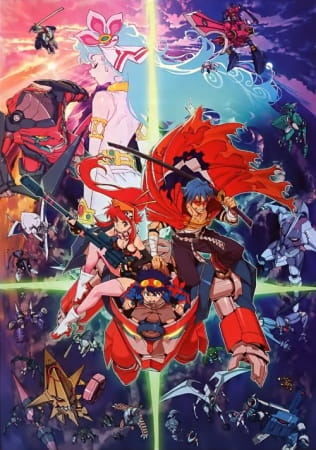 Gurren Lagann The Movie: Childhood's End, Gurren Lagann The Movie: Childhood's End,  Gekijouban Tengen Toppa Gurren Lagann: Guren-hen, Tengen Toppa Gurren Lagann the Movie,  天元突破グレンラガン 紅蓮篇