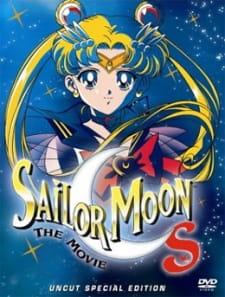 Bishoujo Senshi Sailor Moon S: Kaguya-hime no Koibito picture