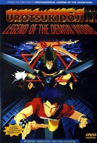 ginga eiyuu densetsu gaiden 1999