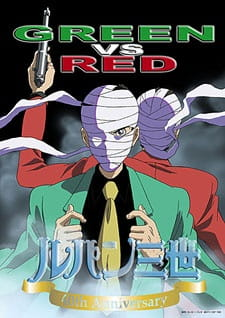 Cover Lupin Sansei: Green vs Red