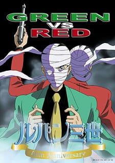 Lupin Sansei: Green vs Red