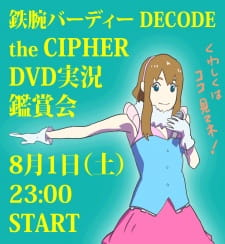 Tetsuwan Birdy Decode: The Cipher picture