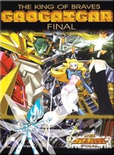 Yuusha-Ou GaoGaiGar Final