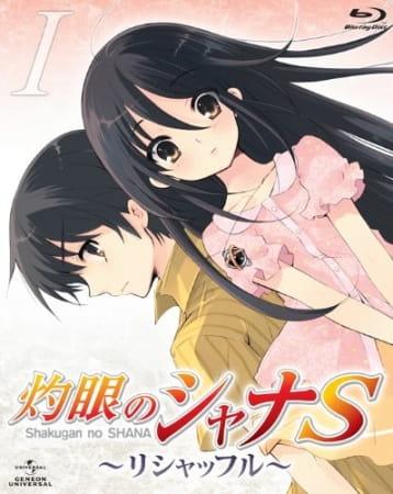 Shakugan no Shana S: OVA Series, Shakugan no Shana S: OVA Series,  Shakugan no Shana OVA 2,  灼眼のシャナS