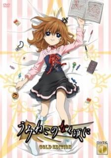 Umineko no Naku Koro ni Special
