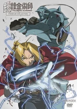 Fullmetal Alchemist: Premium OVA Collection, Fullmetal Alchemist: Premium Collection