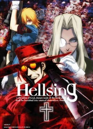 Hellsing, Hellsing,  Hellsing [ヘルシング]