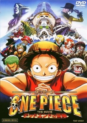 One Piece Movie 4: Dead End poster