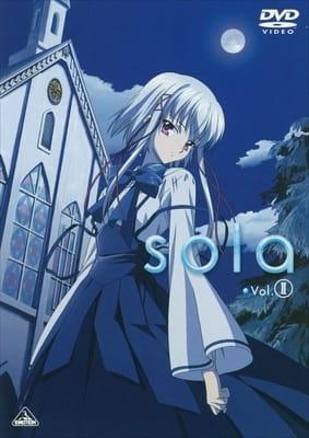 Sola Specials, Sola OVA,  sola