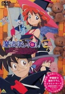 Mahoutsukai Tai! OVA