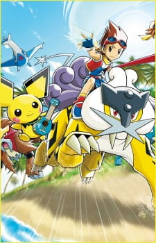 Pokemon Ranger: Hikari no Kiseki