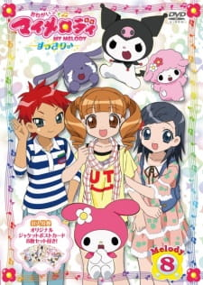 Sanrio Anime Producer Myanimelist Net