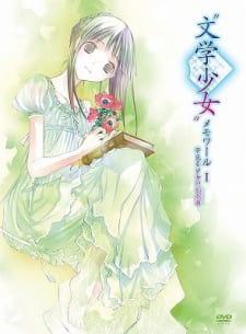 Bungaku Shoujo Memoire Episódios