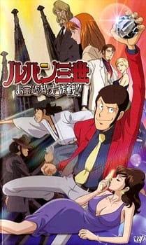 Lupin III: Operation Return the Treasure, Lupin III: Operation Return the Treasure,  Rupan Sansei,  ルパン三世: お宝返却大作戦!!