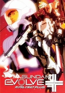 Gundam Evolve picture