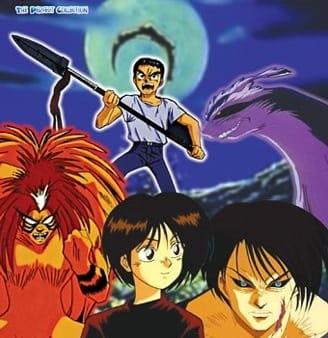 Ushio and Tora, Ushio and Tora,  Ushio & Tora,  うしおととら