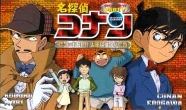 Detective Conan OVA 05: The Target is Kogoro! The Detective Boys' Secret Investigation, Meitantei Conan: Hyouteki wa Kogoro! Shounen Tanteidan Maruchichousa,  名探偵コナン 標的は小五郎!!少年探偵団マル秘調査