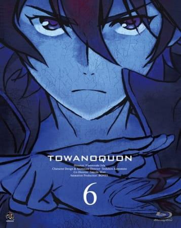 Towanoquon: Eternal Quon, Towanoquon: Eternal Quon,  トワノクオン 第6章 永久の久遠